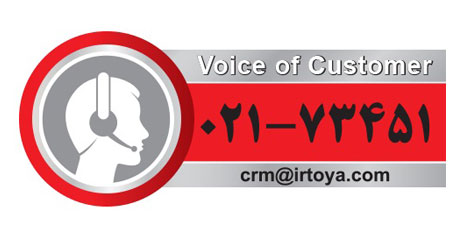 Voice customer